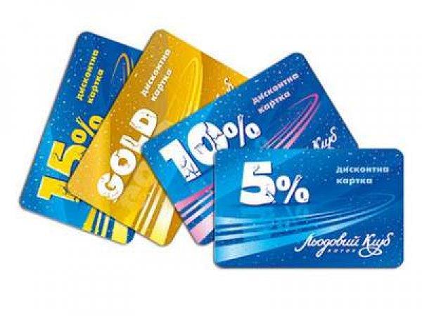 Бонусные карточки